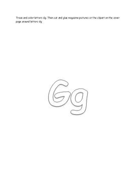Gazillions of G