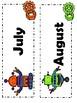 Gears and Robots Calendar