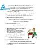 Geek's Guide to Grammar-Capitalization