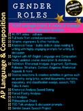 Gender Roles Unit AP Language High School English 11th 12th BIGGER THAN EVER!