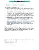 General Argument Peer Analysis and Scoring