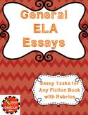 General Common Core Aligned ELA Essays