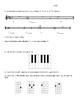 General Music Test
