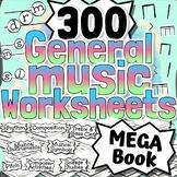 300 General Music Worksheets - Tests, Quizzes, Homework, R