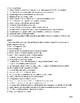 General Social Studies Terms Crossword Puzzle 3-Pack