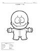 Genetic Alien/Human Baby Project