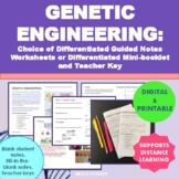 Genetic Engineering (Technology) Worksheets or Mini-book for INB with Key