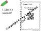 Genetics Vocabulary QR Code Scavenger Hunt