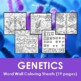 Genetics Word Wall Coloring Sheets