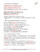 Genitive Prepositions - Genitivpräpositionen