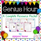 Genius Hour - A Complete Resource Packet with Editable Pages