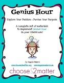 Genius Hour Activity Pack- Explore Your Passion- Pursue Yo