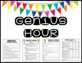Genius Hour Bundle