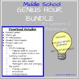 Genius Hour - Bundle of Units (Middle School)