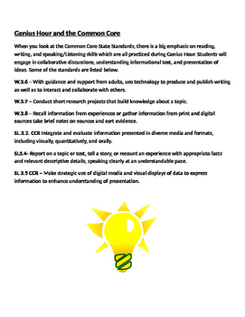 Genius Hour Flyer  Parent or Administrator Handout -CCSS Included!
