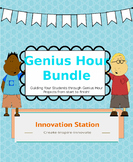 Genius Hour/Passion Project Complete Resource Bundle