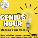 Genius Hour Planning Page - FREEBIE!