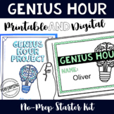 Genius Hour Printable AND Digital for Google Classroom Starter Kit 4th 5th 6th