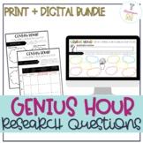 Genius Hour Research Questions Print + Digital BUNDLE | Distance Learning