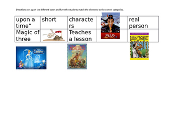 Genre Matching Game