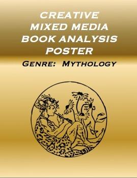 Genre: Mythology / Creative Hands-On Mixed Media Poster Activity CCSS Based