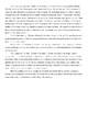 Gentleman of Rio en Medio by Juan A A Sedillo Story Text in a Word Document