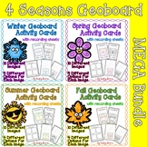 Geoboard Activity Cards - Seasons MEGA Bundle