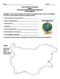 Geography/Map Bulgaria Internet Assignment Middle or High School