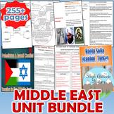 Middle East Unit Bundle (Geography)