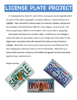 "State Project ""License Plate"""