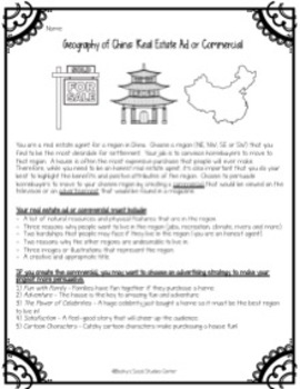 Geography of China Activity / Project: Real Estate Ad or Commercial