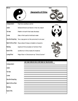 Geography of China Vocabulary Worksheet and Creative Writing