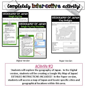Geography of Japan {Digital AND Paper}