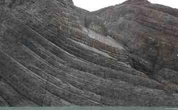 Geological Uplift Photograph
