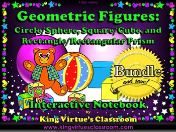 Geometric Figures Interactive Notebook BUNDLE - Plane and