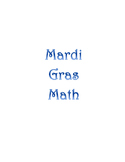 Geometry: Mardi Gras Math Float