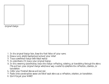 Geometric Movements Project - rotate, reflect, translate, turn, flip, slide
