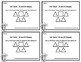Geometric Shapes - 2D and 3D - Exit Tickets - 2nd Grade Math