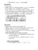 Geometric Transformations Reference Sheet
