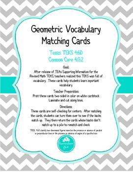 Geometric Vocabulary Matching Cards FREEBIE (4.6D, 4.G.A.2)