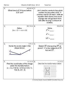 Geometry Assessments | 2 Weeks FREE