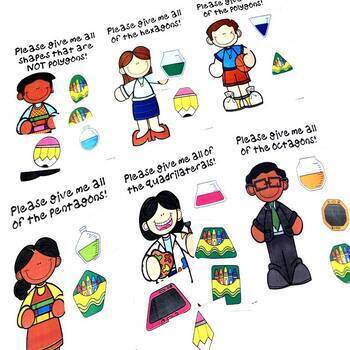 Geometry Back to School Game