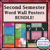 Geometry 2nd Semester Wall Posters Complete Bundle!