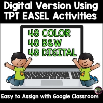 Geometry BUNDLE of 2D Task Cards
