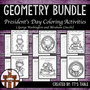 Geometry Bundle President's Day Coloring Activities