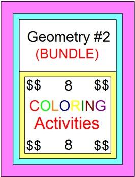 Geometry Coloring Activities Bundle #2 (8 coloring activities)