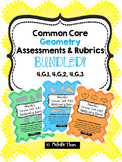 Geometry Common Core Assessments & Rubrics BUNDLED!  {4.G.1, 4.G.2, 4.G.3}