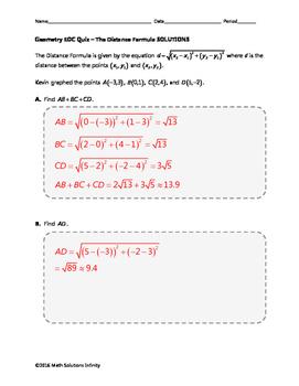 Geometry EOC Quiz - The Distance Formula BUNDLE