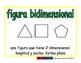 Geometry/Geometria 2-way blue/verde
