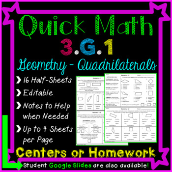 Geometry Homework or Geometry Math Centers for 3rd Grade - 3.G.1